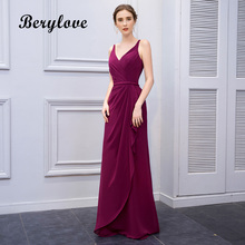 BeryLove Hot Selling Mermaid Prom Dresses 2018 Long V Neck Evening Dresses Просто Фіолетові Офіційні сукні Стилі Party Dresses