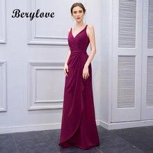 ea18a4c6c BeryLove sirena Venta caliente uva vestidos de baile 2018 V cuello largo  vestidos de noche Simple vestidos formales púrpura esti.
