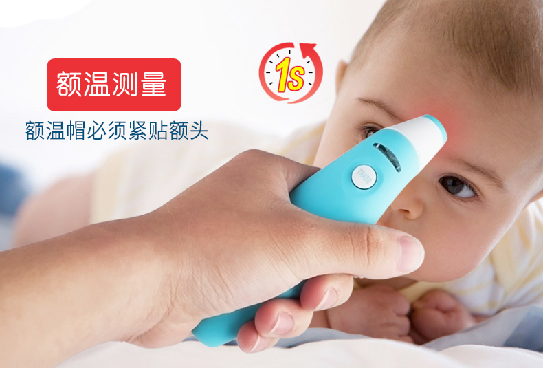 Baby electronic thermometer household precise baby high precision forehead thermometer baby thermometer free shipping new children akara intelligent wearable electronic thermometer bluetooth smart baby monitor household thermometer