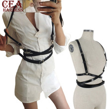 CEA.HARNESS New Sexy Women Men Leather Belts Slim Body Bondage Cage Sculpting Fashion Punk Harness Waist Straps Suspenders Belt fullyoung sexy women leather belts sculpting slim body bondage cage fashion punk harness waist straps suspenders belt