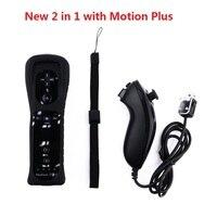 Новый 2 в 1 беспроводной пульт дистанционного управления геймпадом для wii и wii U Встроенный Motion Plus kingd Nunchuck контроллер джойстика