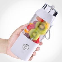 Creative Outdoor Simplicity Household Portable Practical Original Food Grade Plastic USB Charging Manual Juicer Cup