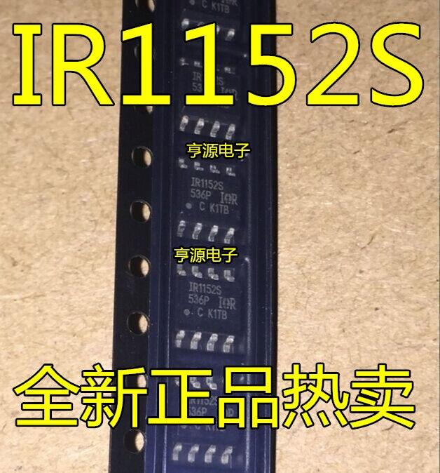 Цена IR1152SPBF