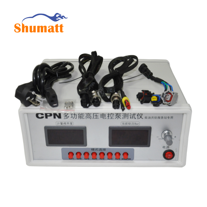 Mulit function CPN High Pressure Common Rail System Diesel Pump Tester Simulator Diagnosis Tool for CP1