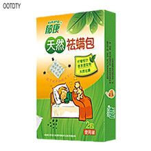 2packs/box Bed Bugs Insecticide Killing Powder Acarid Mites Fleas Removal Killer Drugs Household Cleaning Supplies