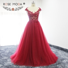 Rose Moda Sheer Bateau Neck Burgundy Prom Dress with Low V Back See Through Lace Top Short Cap Sleeves