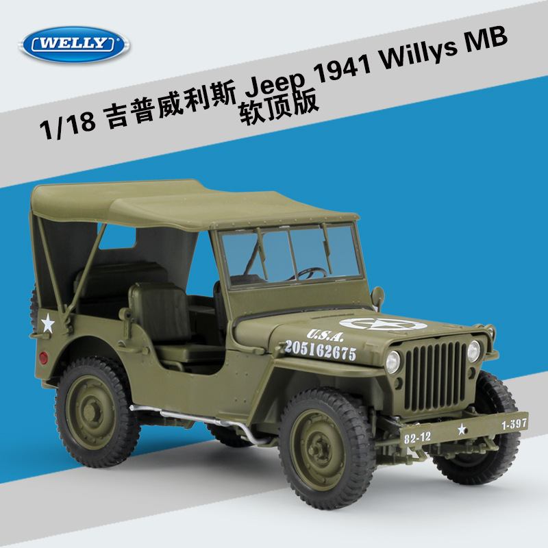 WELLY 1:18 Metal Toy Car Jeep 1941 Willys MB US Army Diecast Car Alloy Model Toy Cars For Kids Gifts Jeep Car Army Original Box