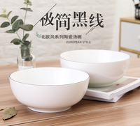 6 8 inch Europe Dinnerware ceramics Bowl Soup bow Gift Kitchen Cooking Tools Accessory Household Tableware Home Decor Porcelain