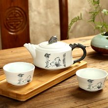 Exquisito Juego de Té Horno de Ge, Kung fu juego de té para el té Del Puer, de Viaje Juego De Té de Cerámica, Uno tetera de 170 ml y dos tazas de 35 ml