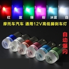 10pcs Auto LED 1157 BAY15D 3W COB Concave Lens Explosion Strobe Flashing 12V P21/5W Car Brake/Turn Signal Lamp Bulb