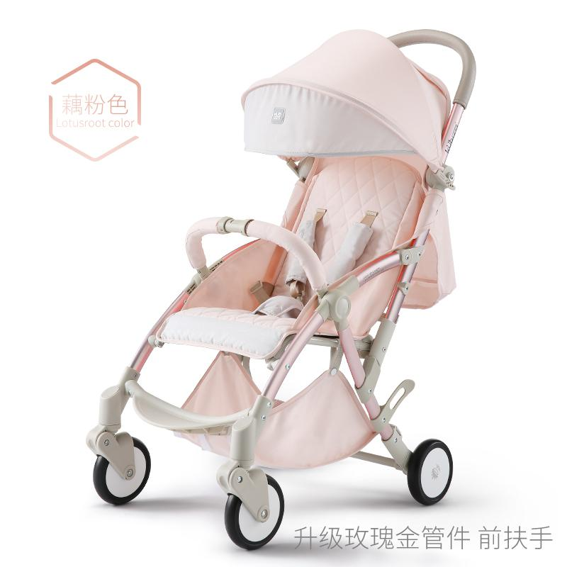Kub Baby Stroller Portable Folding Cart Can Sit And Lie To Children Four Wheel Shock Proof Umbrella Carts
