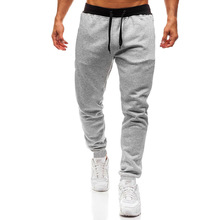 Jogging Trousers Sport Pants Men Fitness Running Pants Sports Tights Gym Training Skinny Leggings Mens Sweatpants romwe sport black drawstring waist women fitness jogging pants 2018 outdoor gym running sports loose sweatpants
