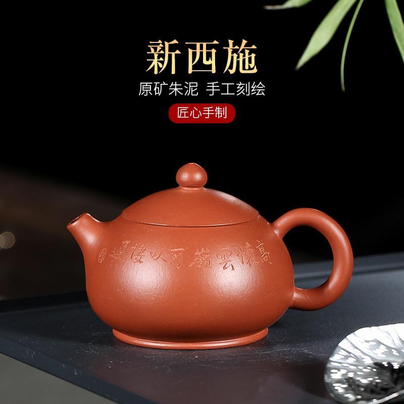 I fornitori che vendono nuovo yixing speciale sono raccomandati dal manuale di fango nuovo zhu xi shi pot teieraI fornitori che vendono nuovo yixing speciale sono raccomandati dal manuale di fango nuovo zhu xi shi pot teiera