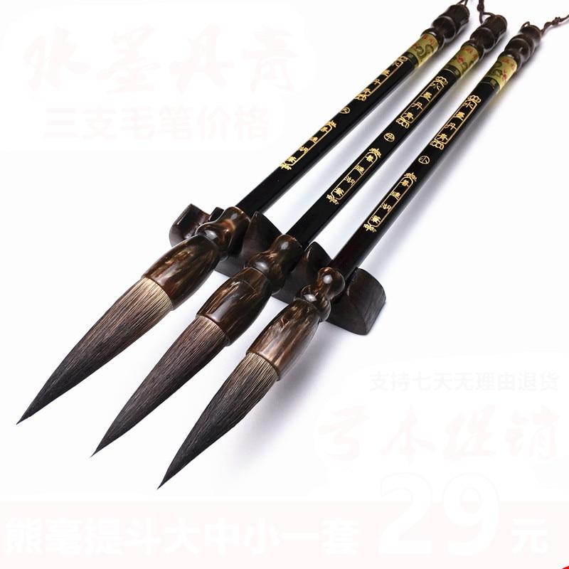 3 pcs/lot calligraphie stylo ours cheveux dur lian brosse écrit brosse de Chinois paysage peinture d'encre brosse stylo peinture fournitures
