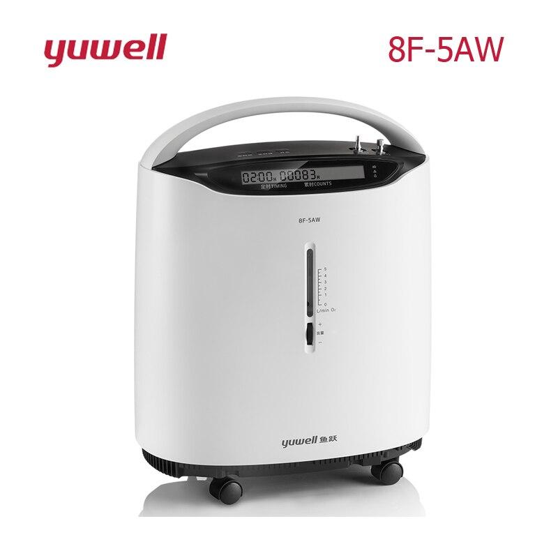 YUWELL8F-5AW 5L Sauerstoff Konzentrator Reinheit Sauerstoff Maschine Luftreiniger Gesundheit Pflege 5L Tragbare Generator mit zerstäuber für CPAP
