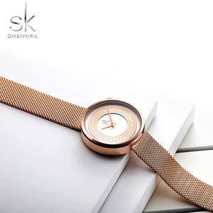 Image 5 - Shengke نساء ساعات نساء موضة ساعة خمر تصميم السيدات ساعة فاخرة العلامة التجارية الكلاسيكية الذهب معدن شريحة Zegarek Damski