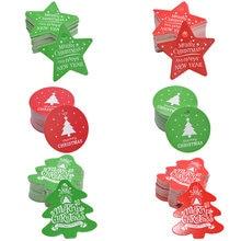 50 шт рождественские бирки бумажные подарочные этикетки сделай
