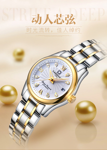 Image 5 - Carnival Women Automatic Watch Brief With Rhinestone Date Luxury Mechanical Watch Women Dress Watch Small Dis 26mm