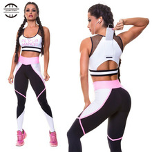 Waist Gym Sports Suit For Women