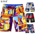 2016 Hot Sale Men Shorts Brand Quick Drying Men ShortsPants Plus Size XXXXL Free Shipping