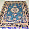 Mingxin Carpet 4x6 Feet Hand Weave Silk Hand Knotted Tabriz Handmade Persian Carpet Living Room Area