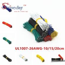 Jumper Wire 20 cm