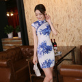 Traditional  Chinese Cheongsam Dress Short Sleeve Summer 2016 New Design Short Qipao for Women