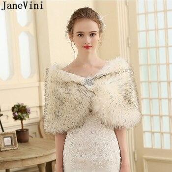 JaneVini ファッション冬ブライダルフェイクダチョウ羽ラップ女性暖かいファーボレロ花嫁ジャケットエレガントなイブニングコートブルゾンファム