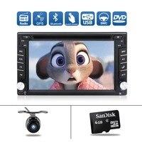 Автомобильный dvd плеер с двумя цифровыми входами 6,2 дюймов Автомобильный пульт автомобиля электронный gps навигация универсальный автомобил