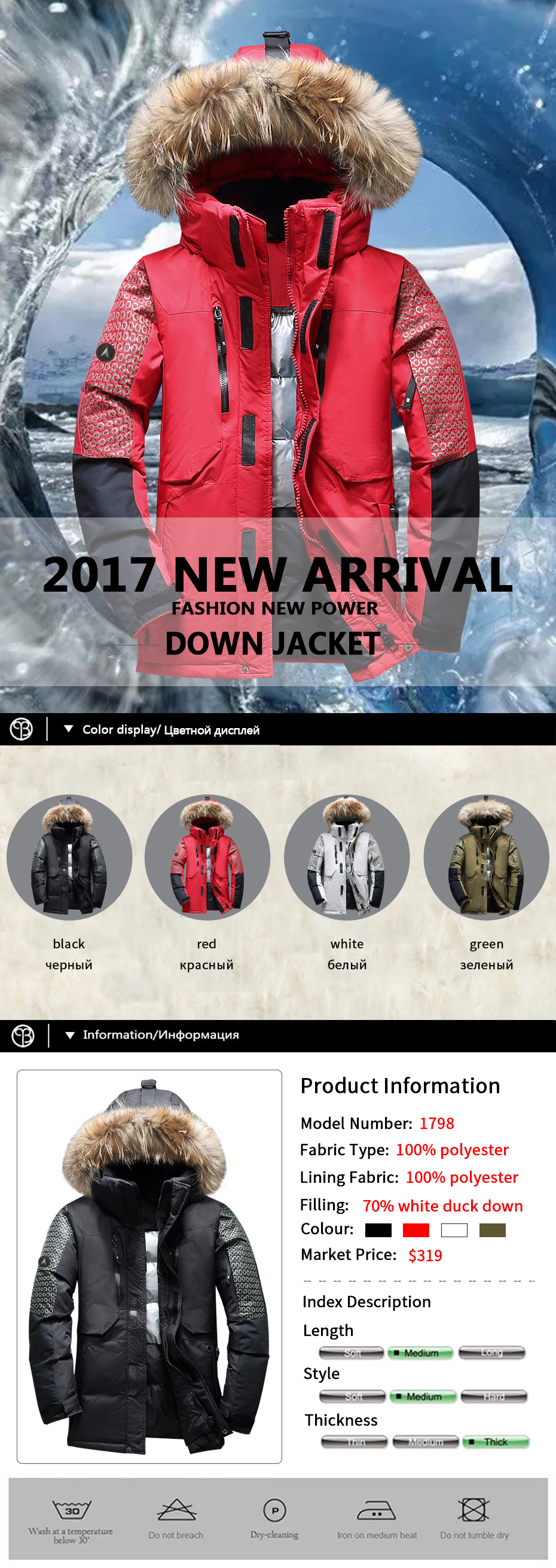 2019 2017 Men Winter Jacket Thick Warm White Duck Down Coat High Quality Brand Clothing Casual Wellensteyn Men'S Parka From Cactuse, $180.71 |