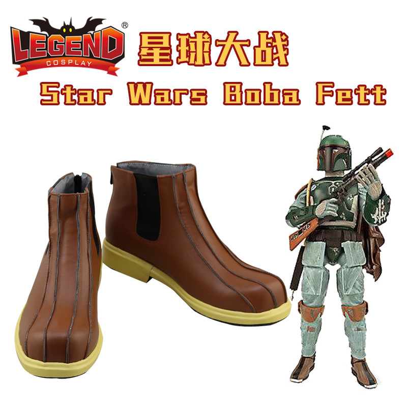 Star Wars Boba Fett Cosplay Shoes Boots Halloween Carnival Cosplay Costume Accessories