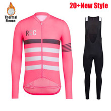 2019 rcc men cycling jersey set winter fleece warm thermal bike clothes triathlon suit custom bicycle equipment roupa ciclismo