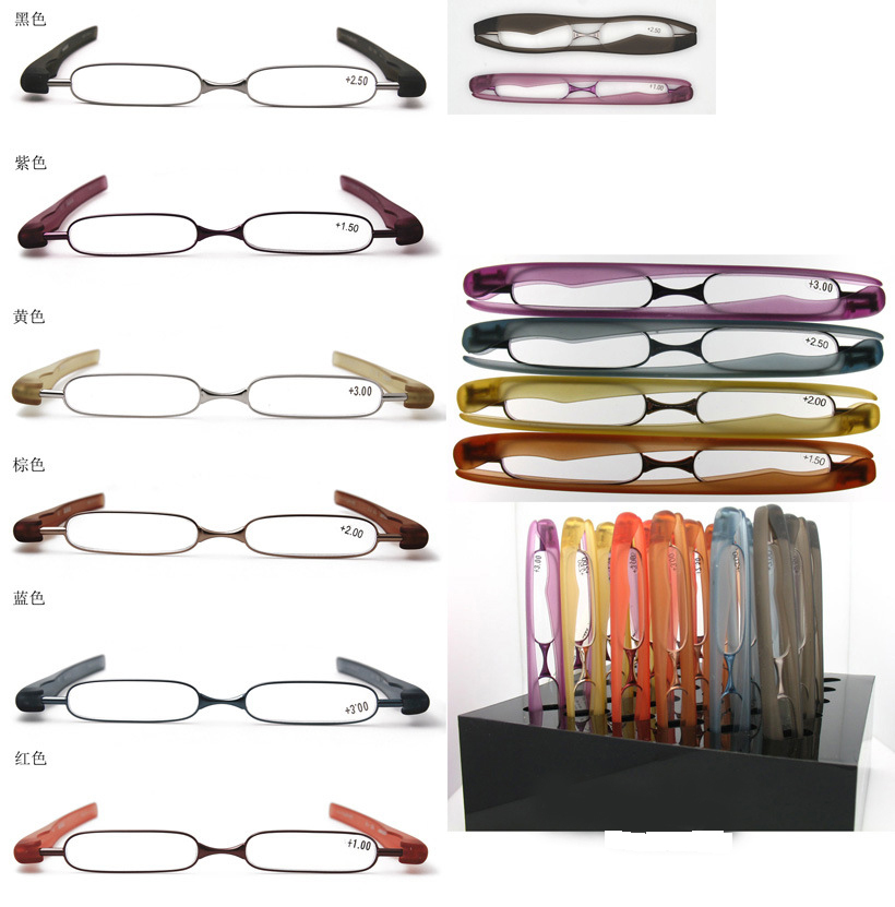 Slim narrow lenses super lite foldable muticolor p...