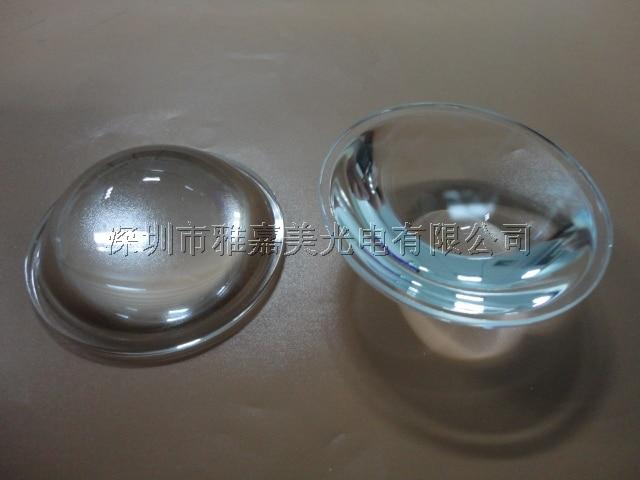 1 pc High Power LED 18mm convex lens optical glass led lens