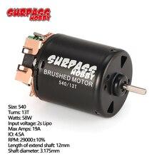 Surpass hobby 540 13 t 브러시 모터 3.175mm 샤프트 1/10 rc 오프로드 레이싱 자동차 차량 부품 액세서리