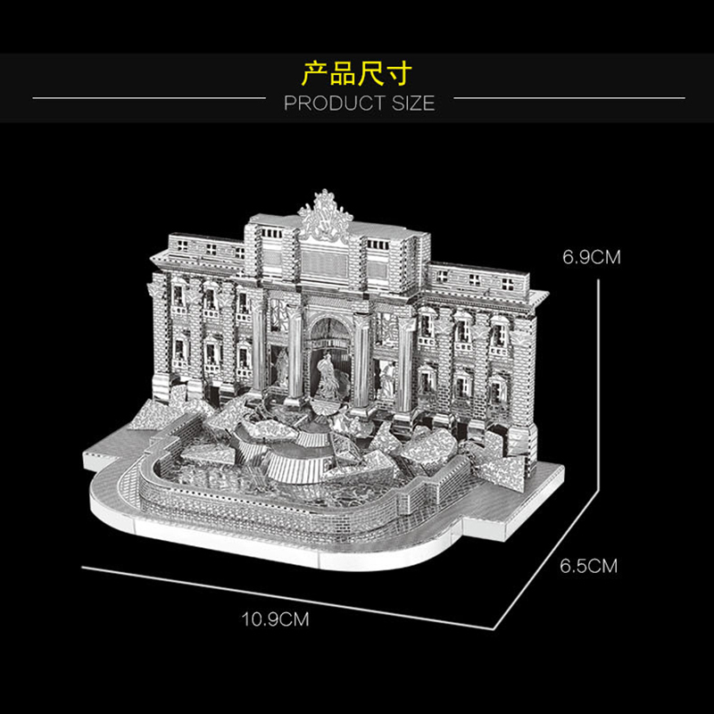 2018 ნანუანის 3D მეტალის - ფაზლები - ფოტო 5
