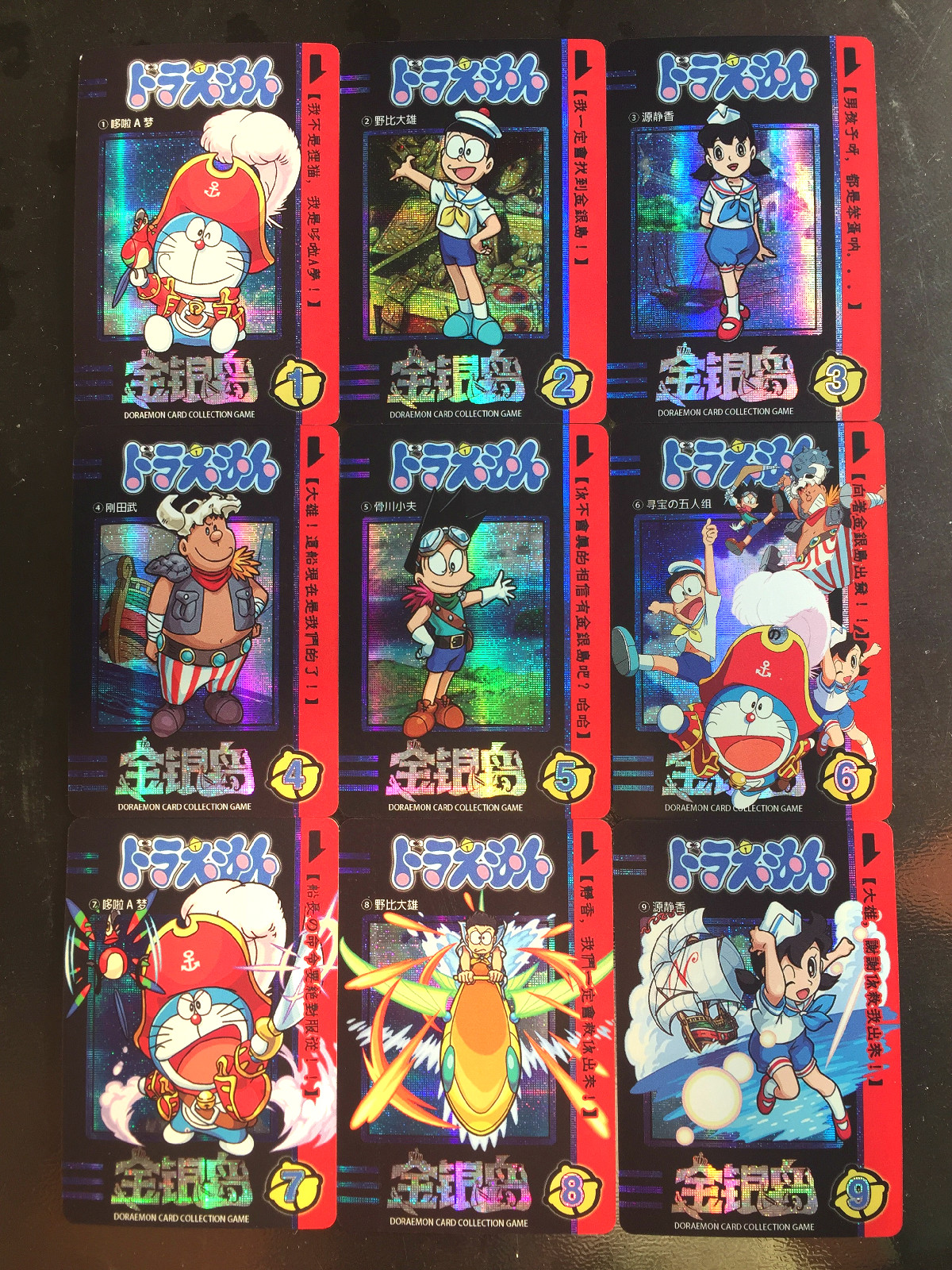 18pcs/set Doraemon Theatrical Version Of Treasure Island Toys Hobbies Hobby Collectibles Game Collection Anime Cards