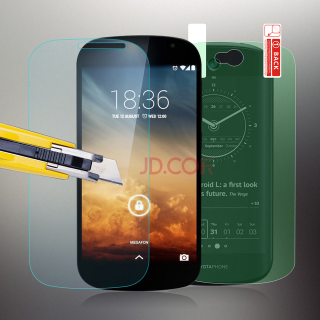 Screen Protector for Yotaphone