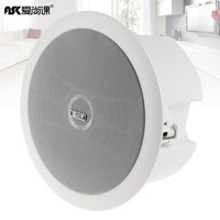 6 Inch 10W Round High Sensitivity Coaxial Radio Ceiling Speaker Public Broadcast Background Music Player Loudspeakers