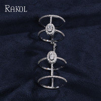 RAKOL Trendy Cut Micro CZ Zirconia Double Layer Ring Sets White Gold Color Bridal Wedding Rings