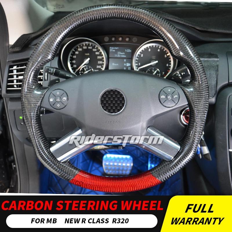 Для Mercedes Benz R Class R320 W251 сменный руль из углеродного волокна Углеродные аксессуары глянцевый руль из углеродного волокна