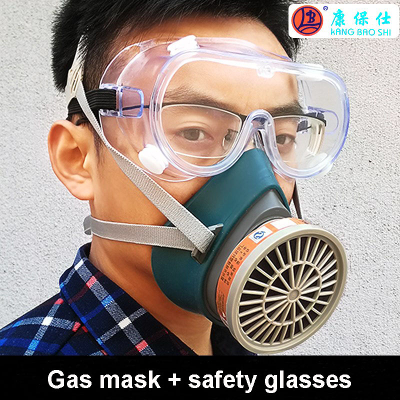 2pcs Filter Protective Mask Spray Paint Graffiti Pesticide Spray Filter Mask To Adopt Advanced Technology Chemical Respirators Security & Protection Jiean 9528 Respirator Gas Mask 1pcs Mask