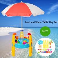 26pcs/Set Sand Pit Toys kits Kids Outdoor Yard Umbrella Sand and Water Table Garden Play Toys Set Beach Sandpit Summer Unisex