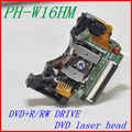 PH-W16HM  New original nintaus DVD+R/RW DRIVE LASER HEAD Model  PH W16HM    COSMOS13