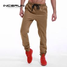 Mens 2017 Fashion Pockets Long Cargo Pants Men's Plus Size S-3XL Casual Trousers Sweatpants Men Male Harem Pants High Quality