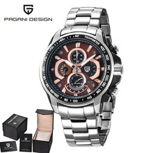 PAGANI DESIGN Men Classic Waterproof Sport Watch relogio masculino Quartz Stainless Steel Military Watch Clocks Reloj Hombre