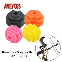 1pc Archery Bowstring Stabilizer Suppressor Ball Compound Bow String Stopper Shock Absorber Shooting Accessories