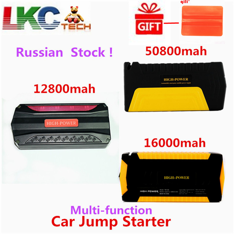Russland! Auto Starthilfe Beste Notfall Batterie Ladegerät Multi-Funktion Mini Tragbare Booster Power Bank Ausgangs Gerät