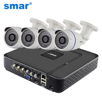 Smar 4CH Home Security System 960H CCTV DVR HDMI 4PCS 1000TVL IR Weatherproof Outdoor Security Camera