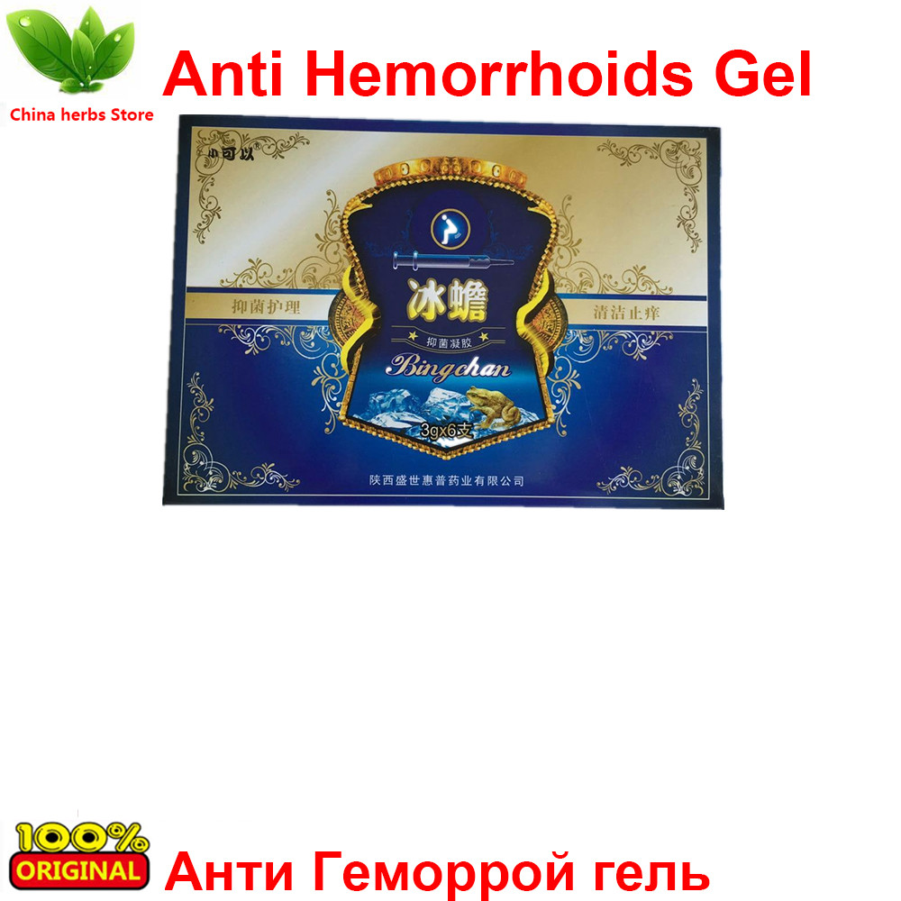 12pieces/2boxes Anti hemorroids treatment cream / herbal cure hemorroid treatment piles 100% natural herbs free shipping